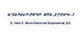 בלום הנדסת חשמל